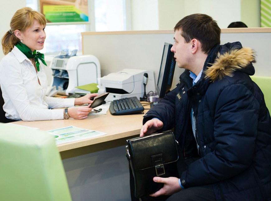 Где безработный может получить займ