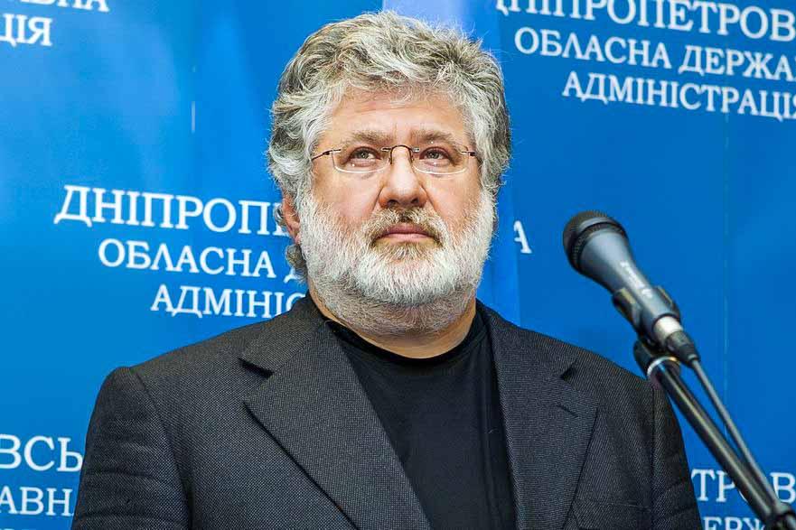 Губернатор Днепропетровской области