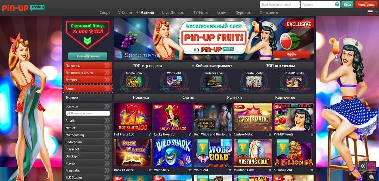 Сайт Пин-Ап казино