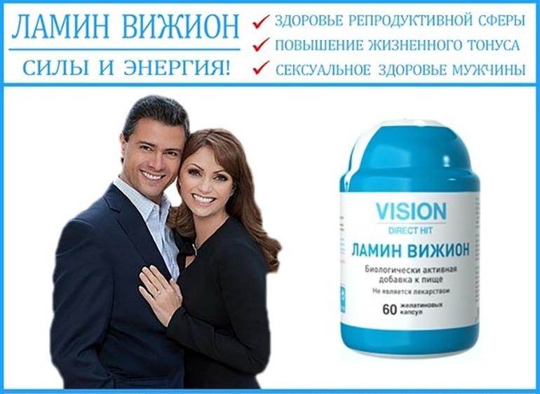 Бад Vision Ламин