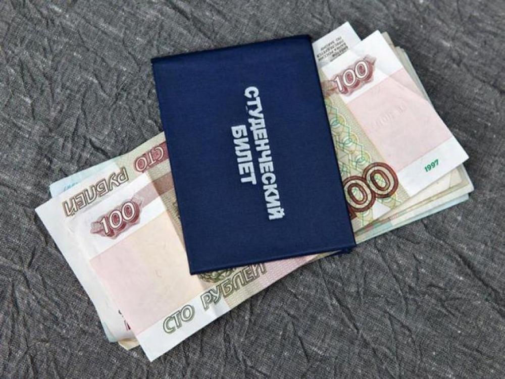 Стипендии студентам выплаты