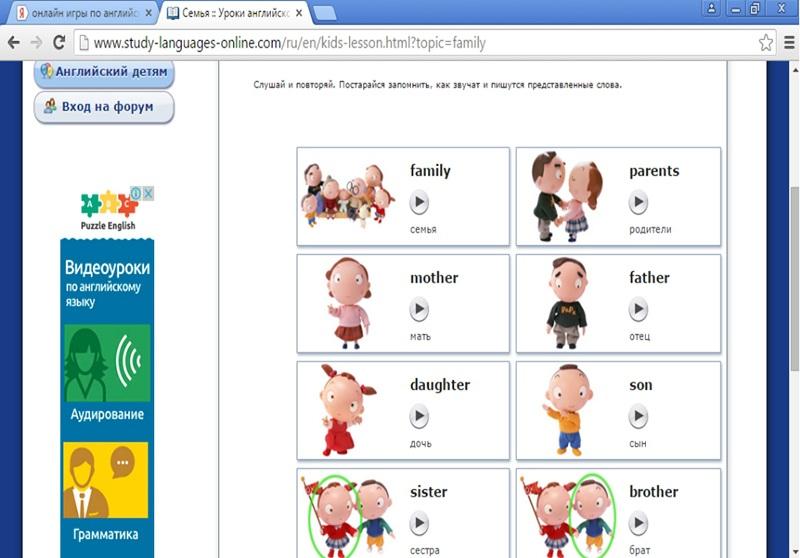 Сервис Study-Languages-Online