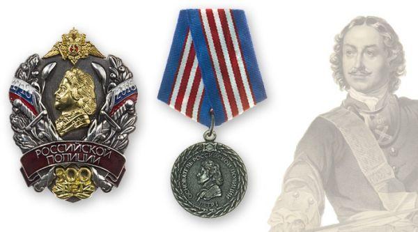 Медаль в честь 300 летия