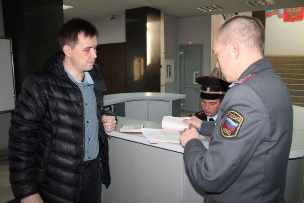 Подача заявления в полицию