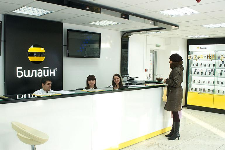 Центр обслуживания