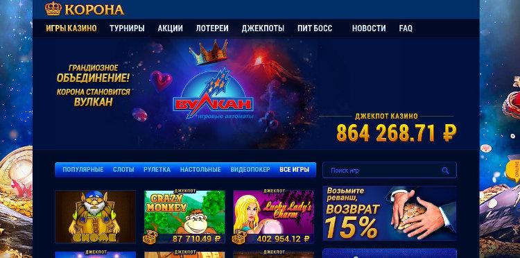 Дизайн сайта казино