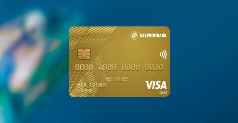 Кэшбэк по золотой кредитной карте