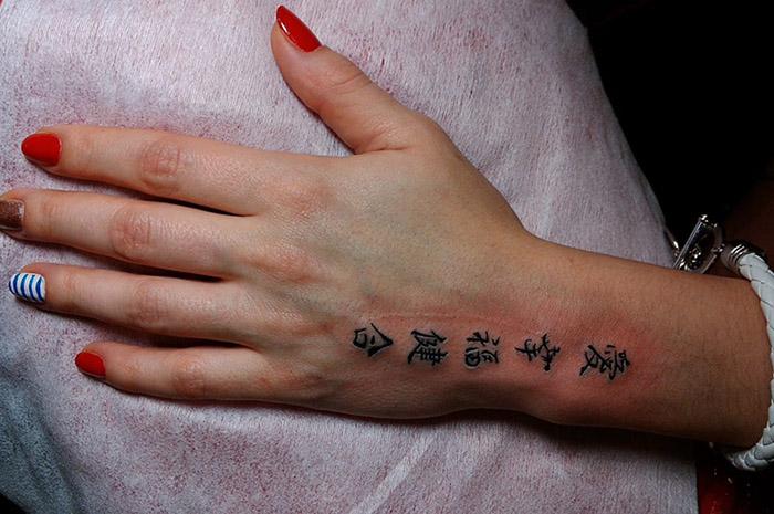 Иероглифы для татуировки