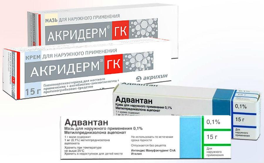 Мази от аллергии на гель-лак