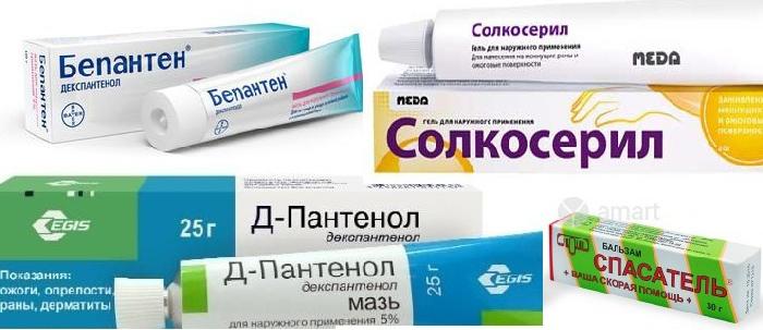 Лекарственные мази