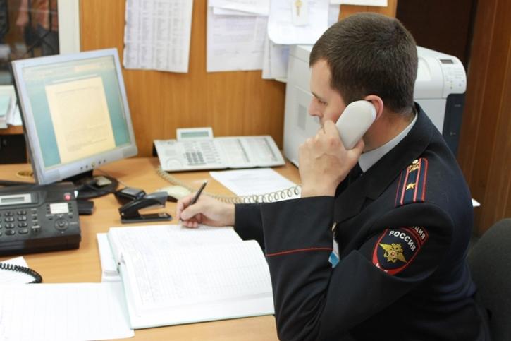 Сообщения в полицию по телефону