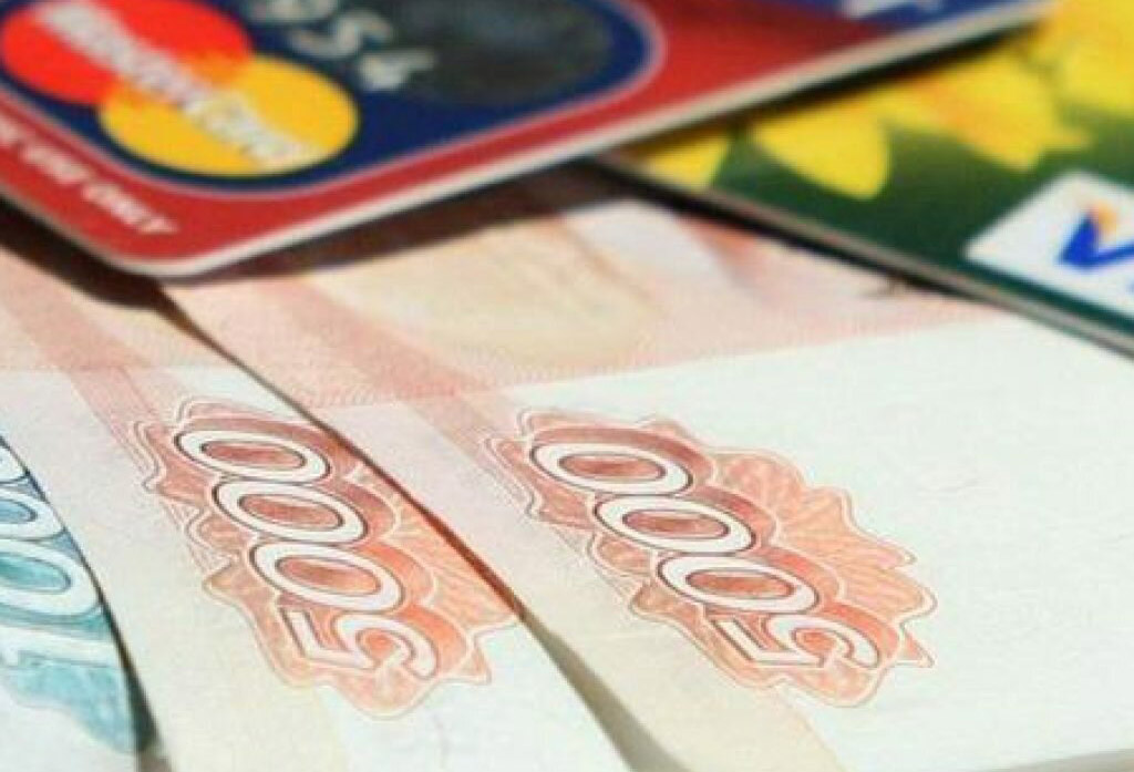 Достоинства кредитования
