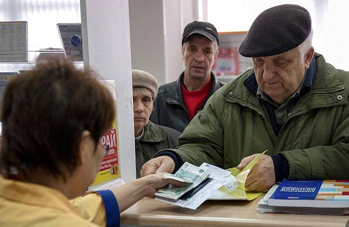 Социальные выплаты пенсионерам