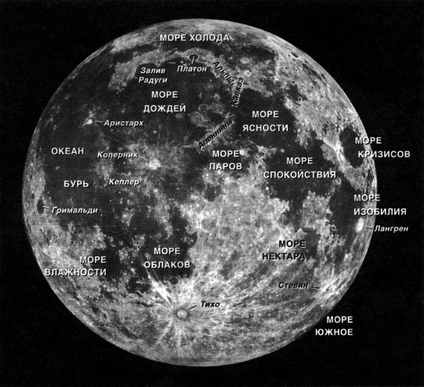 Карта видимой стороны луны